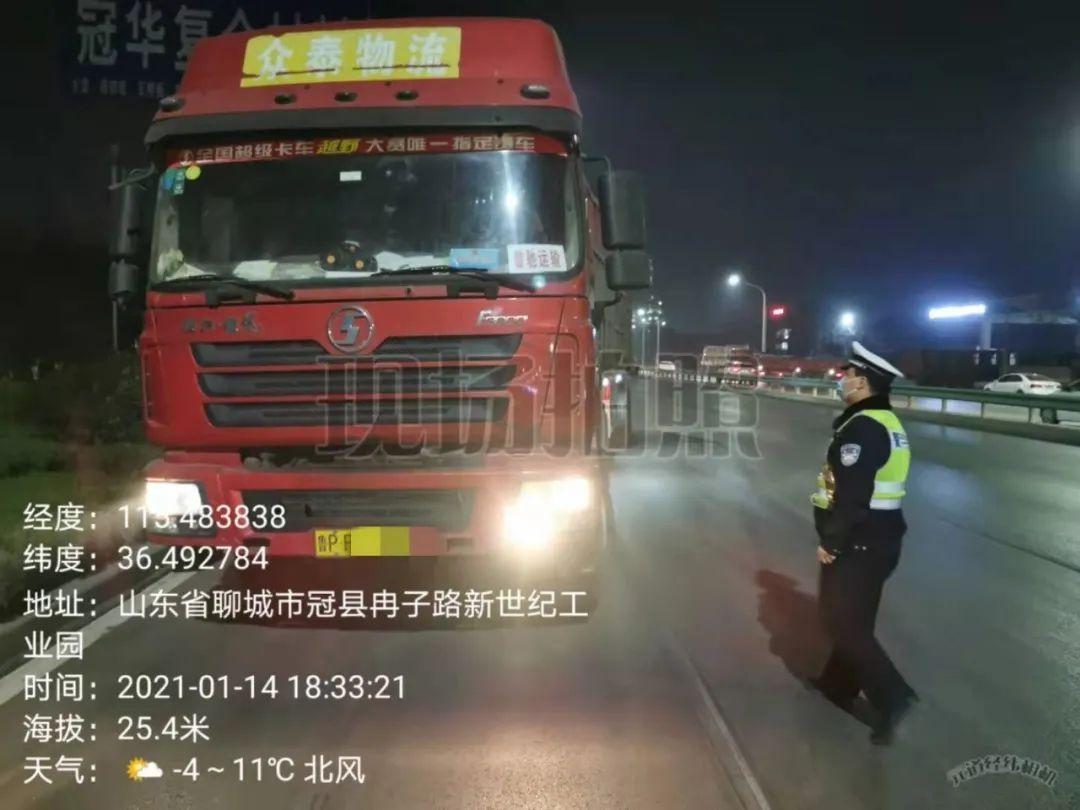 """""""百吨王""""想借夜色掩护""""暗渡"""",结果……"""