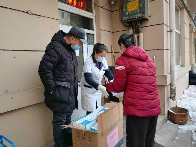 哈尔滨南岗区对全区养老机构开展拉网式排查