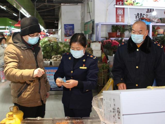 青岛市崂山区市场监督管理局筑牢农贸市场疫情防控安全线