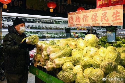 国家发展改革委:稳定粮油米面和蔬菜水果生产供应