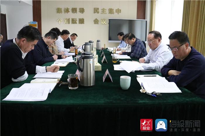 菏泽市人社局党组召开2020年度领导班子民主生活会
