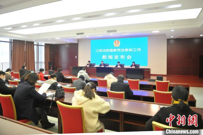 六年间江西法院办理司法救助案件8676件 发放救助金2.77亿余元