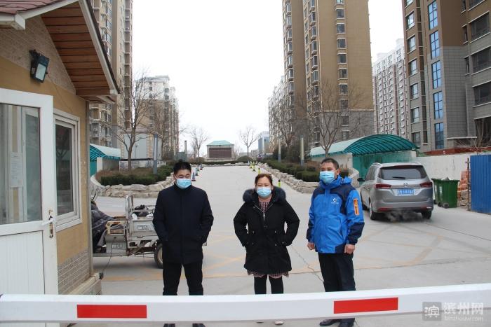 无棣县棣丰街道馨泰社区迅速筑造抗疫堡垒