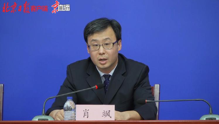 北京一批单位防控不到位被点名,包括北大人民医院、圆明园等