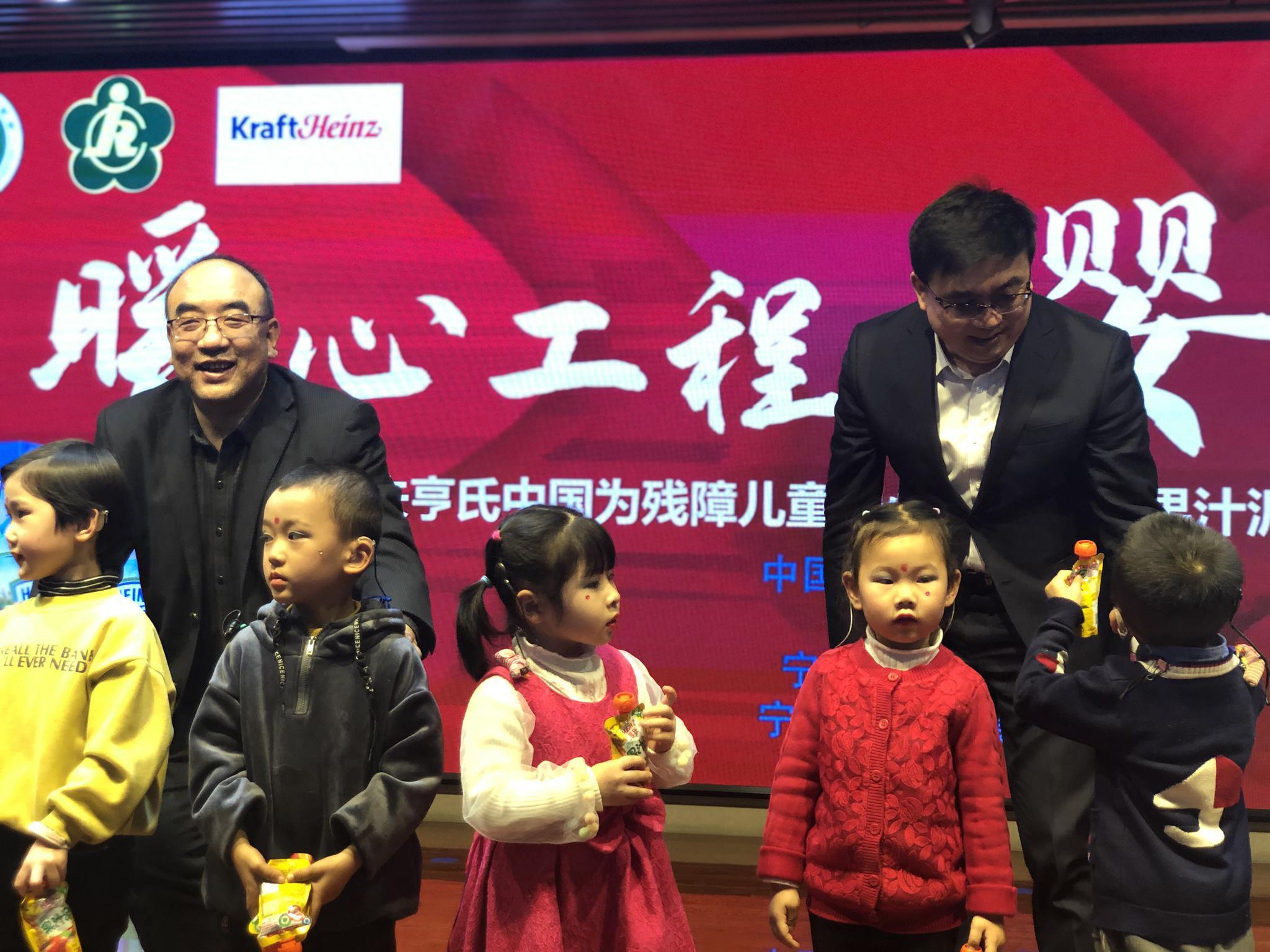 """宁夏残疾人康复中心举行""""暖心工程  婴爱同行""""公益捐赠活动"""