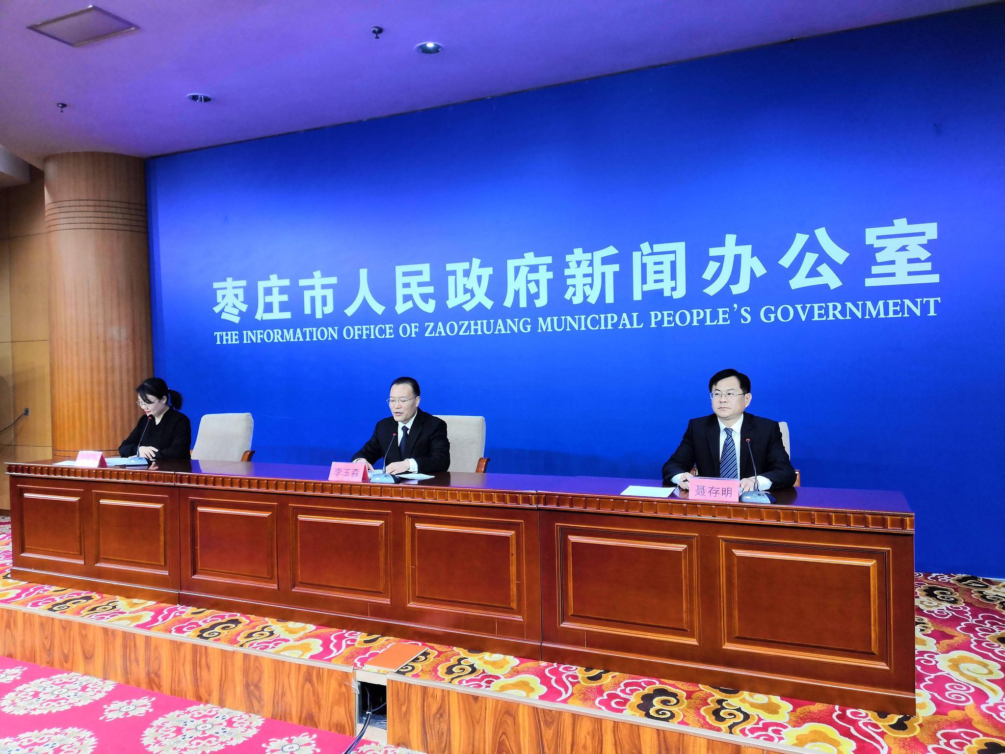 """权威发布 """"十三五""""期间,枣庄市建筑业完成总产值1741.48亿"""