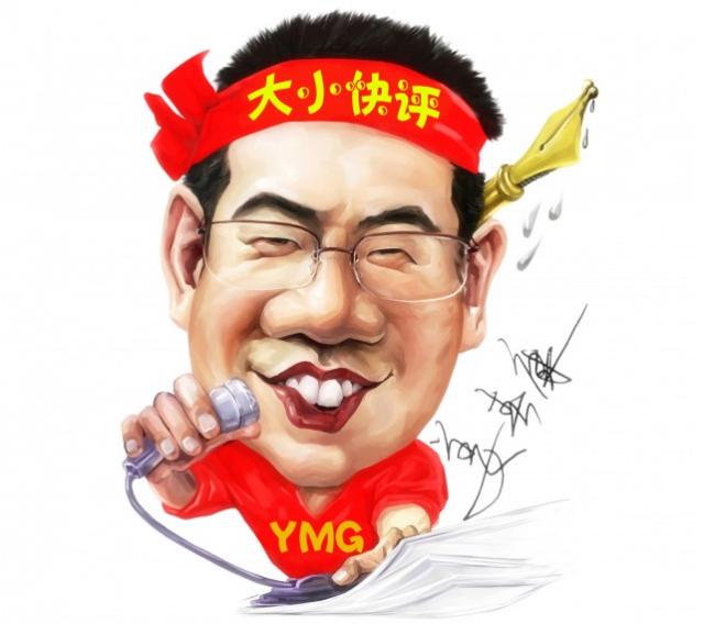 【大小快评第180期】姜春康:学国学当取精华去糟粕