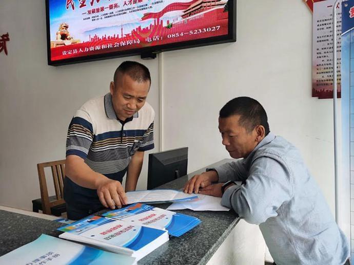 """贵定县:""""多中心合一""""建在家门口的服务站"""