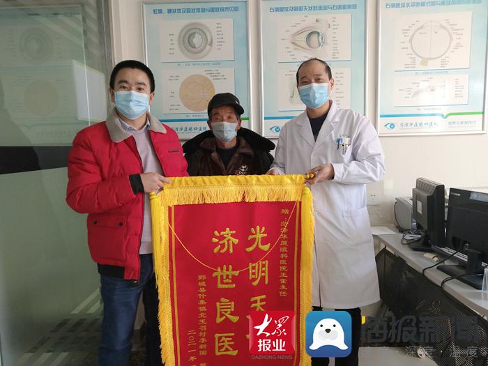 79岁老人白内障术后晶体脱落 菏泽华厦眼科医院妙手挽救视力