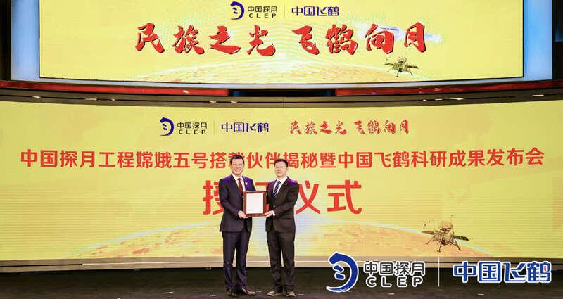 民族企业积极参与中国航天事业