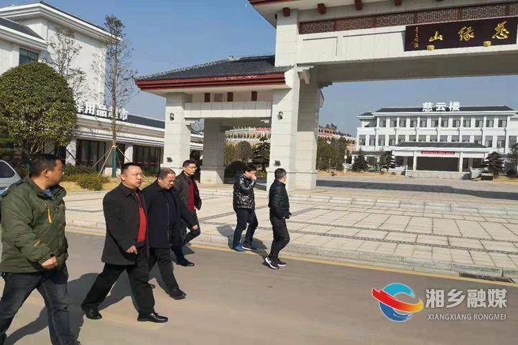 湘潭市民政局来湘乡检查殡葬服务安全生产和疫情防控工作