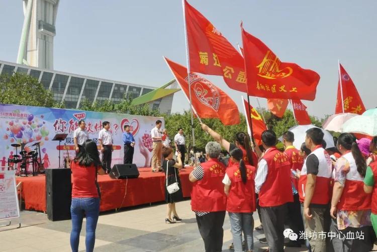 回顾潍坊市中心血站2020年度十件大事