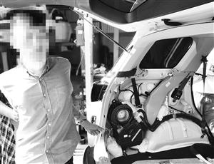 德宏破获两起特大毒品案缴毒136.35公斤