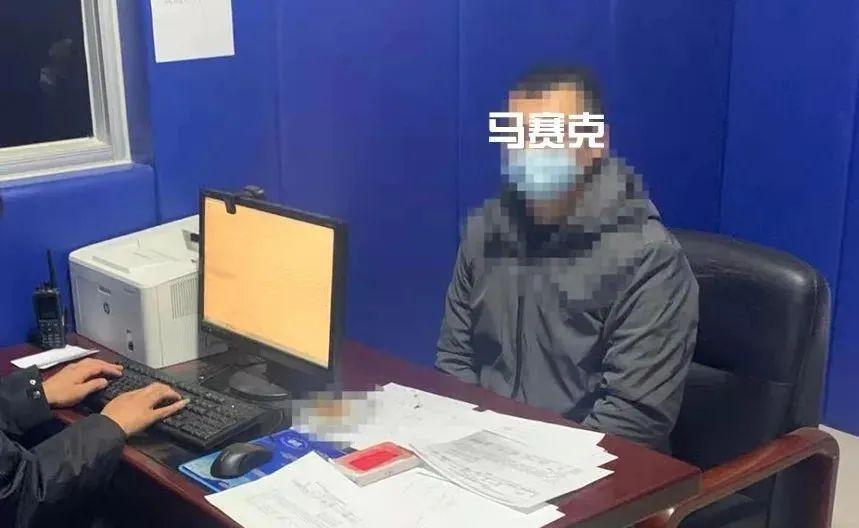 网络谣言粉碎机丨丰南一人因传播新冠肺炎病毒谣言被依法行政处罚