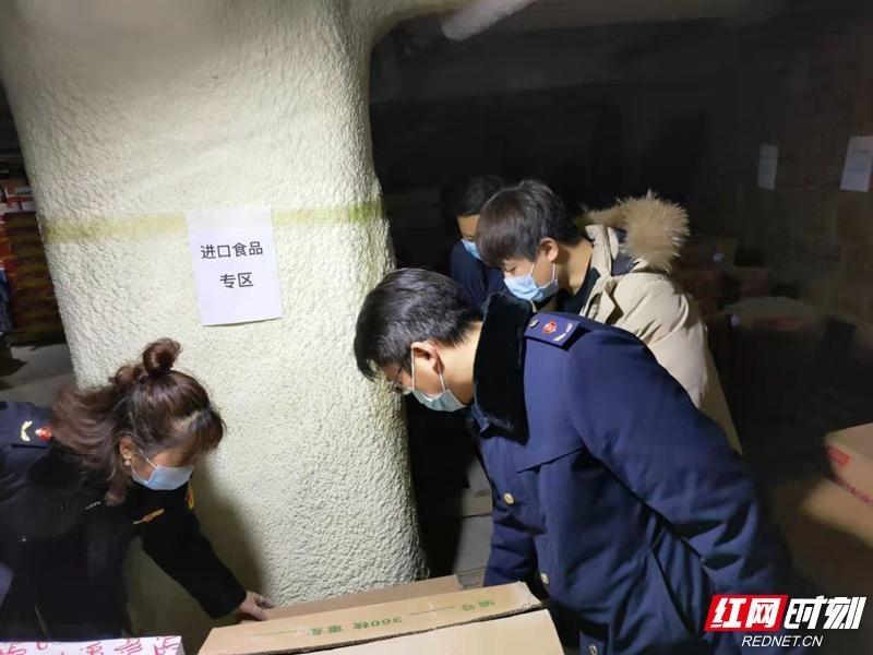 年关守护:武陵源区市场监管局开展冷链食品安全检查