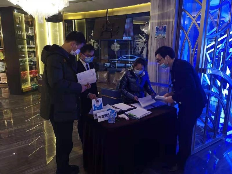 镜湖区文化旅游体育局开展文化旅游市场疫情防控和安全生产专项检查