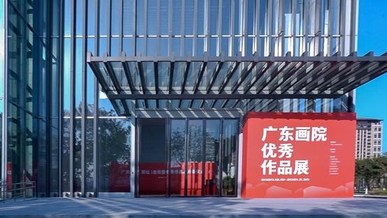 广东画院举行优秀作品展,许钦松解密新作《岭上彩云》创作理念