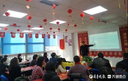 华夏人寿日照中支组织员工学习人身保险业销售宣传行为负面清单