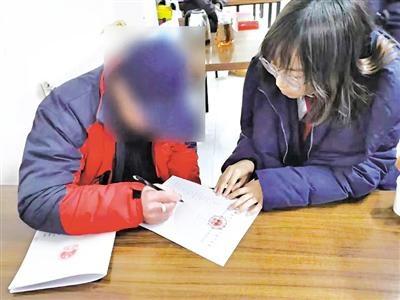 11岁女孩屡遭父亲家暴 法院发出人身安全保护令