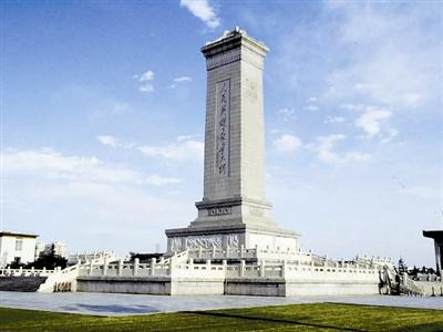 人民英雄纪念碑兴建始末