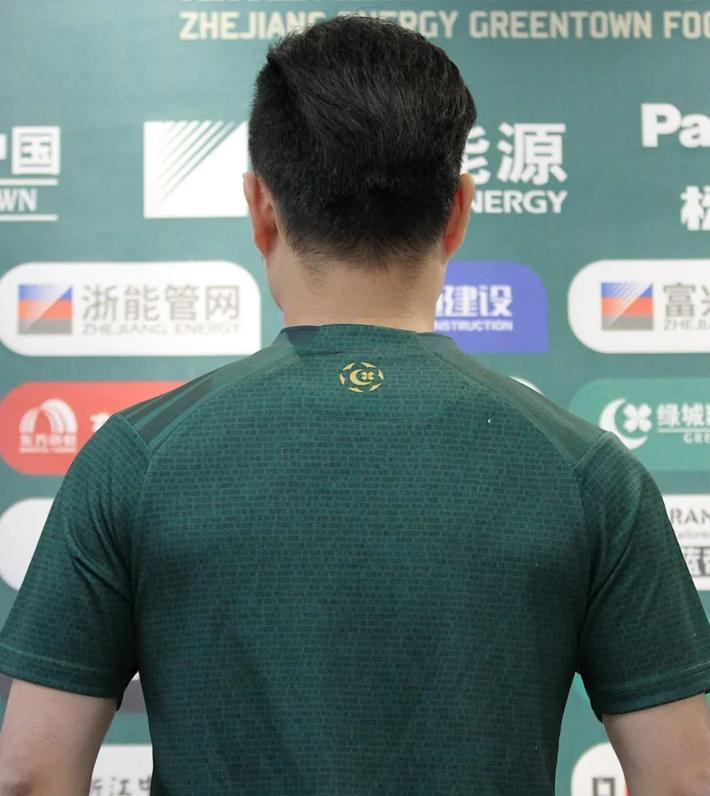 浙江绿城推出球迷版球衣,印有3122个会员名字