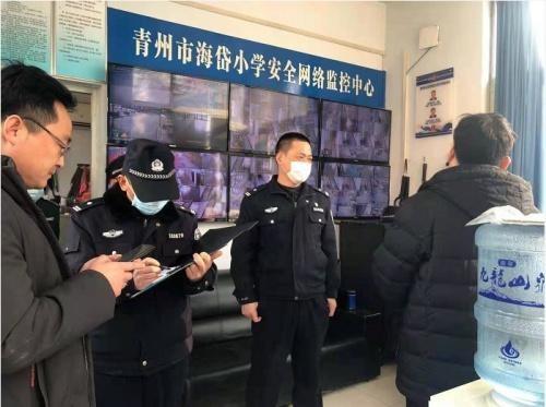 山东省青州市公安局东关派出所开展校园安全检查