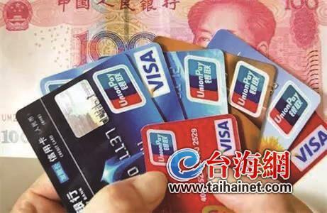 """央行彻底""""解绑""""信用卡透支利率!""""卡奴""""负担以后会变轻吗?"""