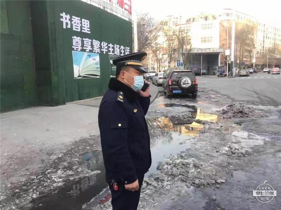 入冬以来 城关区环卫执法中队处理道路结冰问题177件
