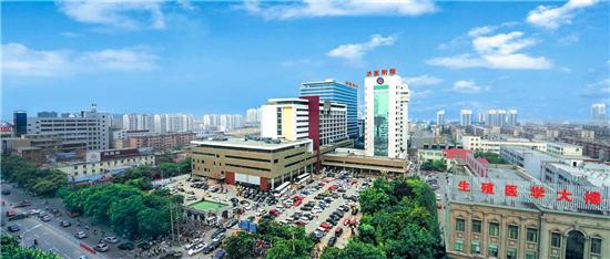济宁医学院附属医院获评济宁市创建全国文明城市先进集体