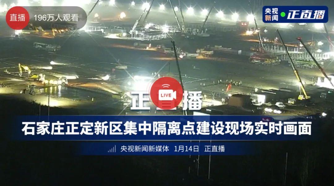 这里是中国!又一次,我盯着一堆工程车哭了……