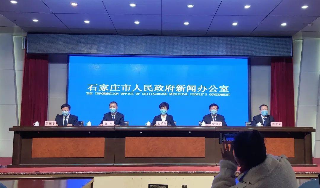 最新数据:石家庄市累计确诊新冠肺炎病例646例