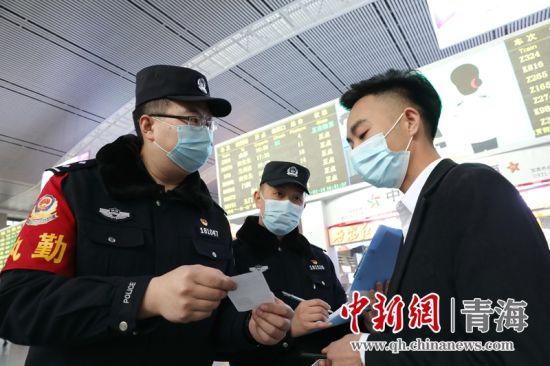 """西宁铁路警方:启动""""猎鹰-2021""""战役 打击涉票违法犯罪"""