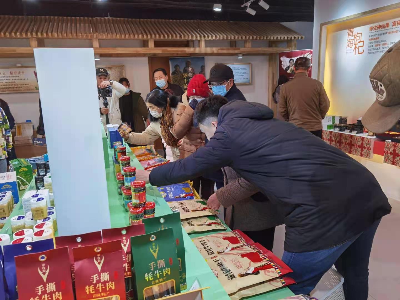 青海消费扶贫优质农产品江苏馆开馆,9大高原特色产品亮相