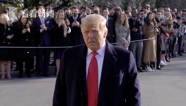 特朗普最后一天离任计划曝光:在军乐队演奏声中走红毯登空军一号
