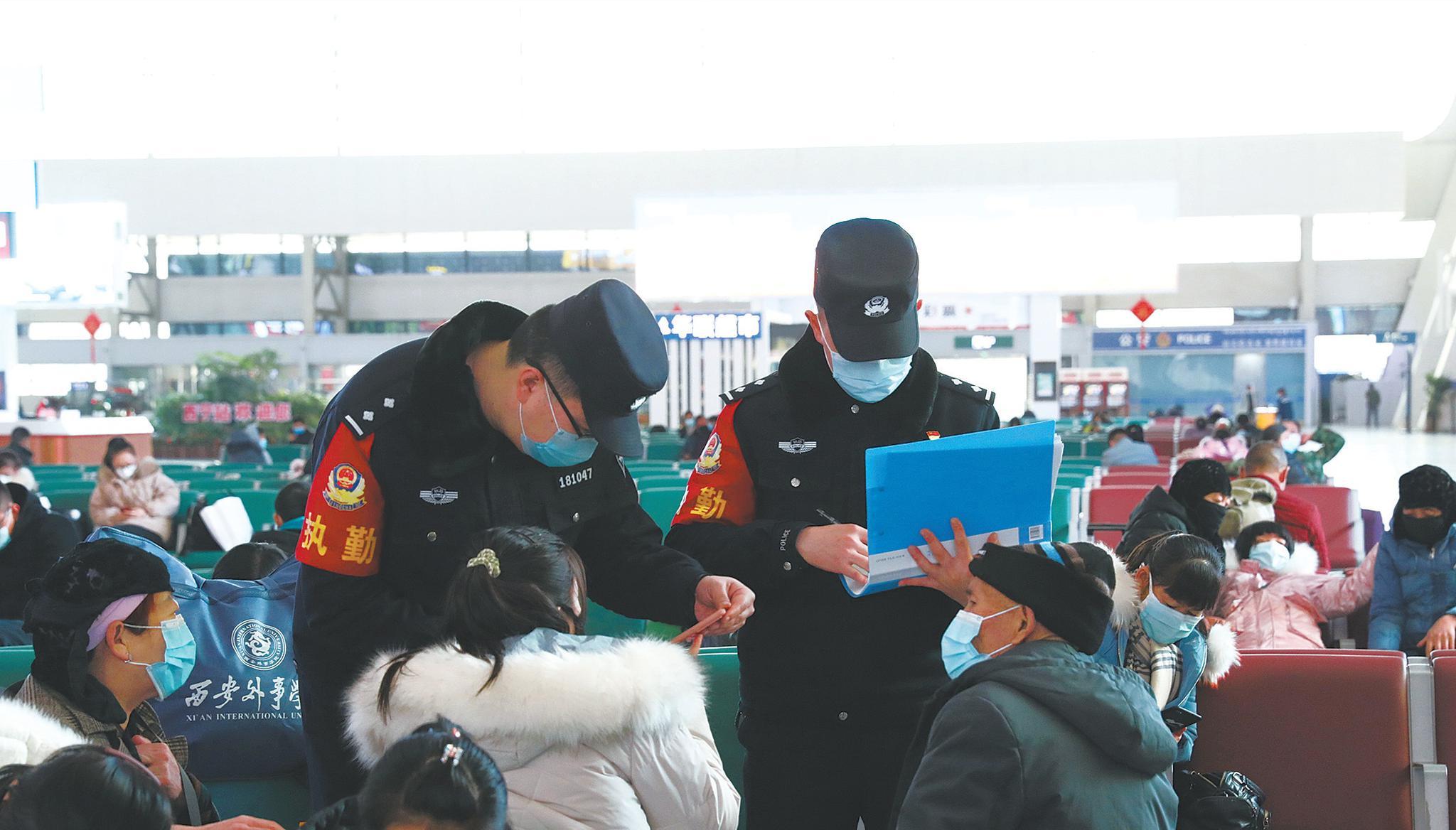 """西宁铁警启动""""猎鹰——2021""""打击涉票违法犯罪行动"""