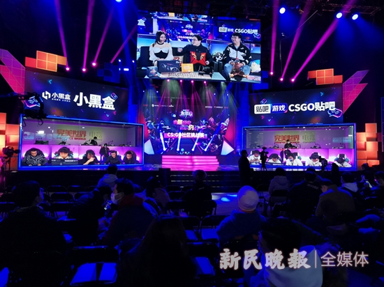 一场打破次元壁的电竞嘉年华 将杨浦滨江船厂变成奇幻游戏世界