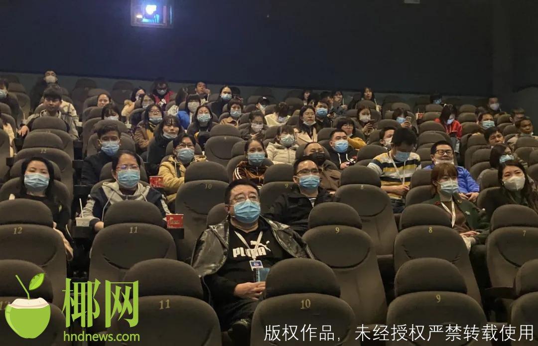 顽强拼搏永不言败!商报(集团)全体干部职工观看电影《夺冠》
