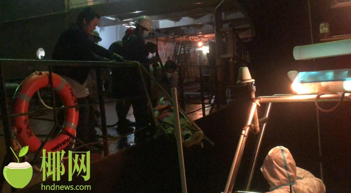 2名外籍船员受伤 三亚救助基地紧急转运