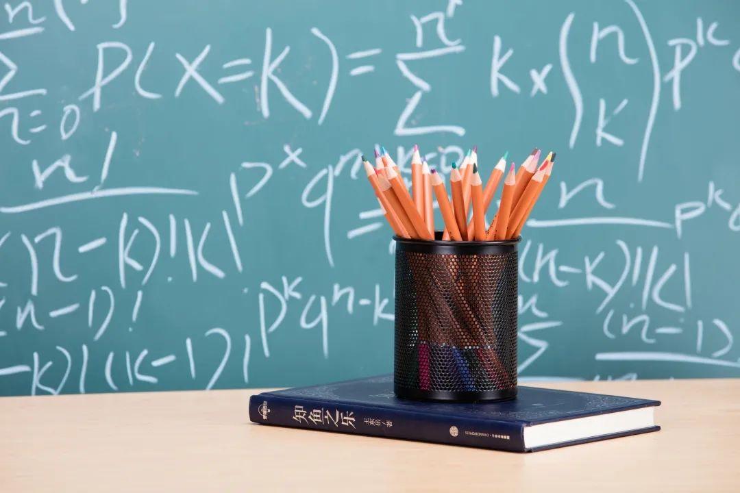 教育部最新通知:小学作业不出校门,初中作业不超纲!