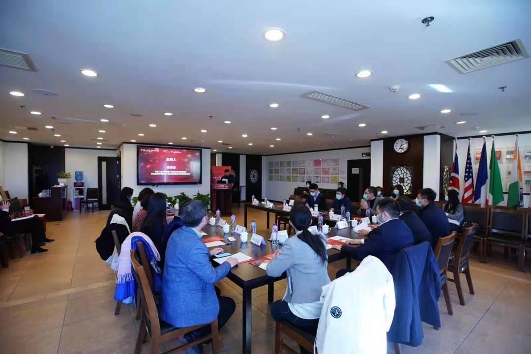 第二届中国文化经济学术论坛暨中国文化和旅游企业品牌年会在京举办