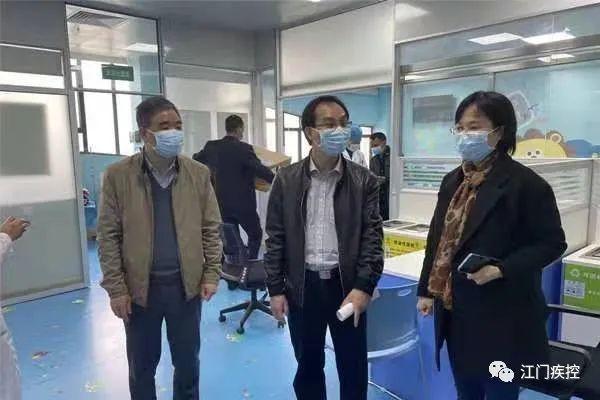 江门疾控对新增隔离酒店和新冠疫苗定点接种门诊开展专项督导检查