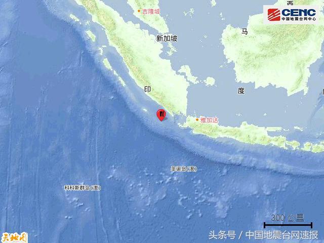 印尼苏门答腊岛南部海域发生5.2级地震