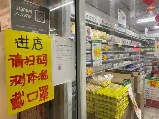 郑州双黄连、连花清瘟又卖脱销了?记者调查发现......