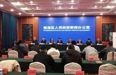 临淄:力争到2025年实现化工新材料产值突破1000亿元大关