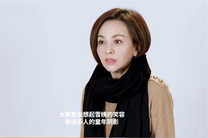 51岁王琳参加征婚节目,老的皱纹都遮不住,还活的还像个年轻人!
