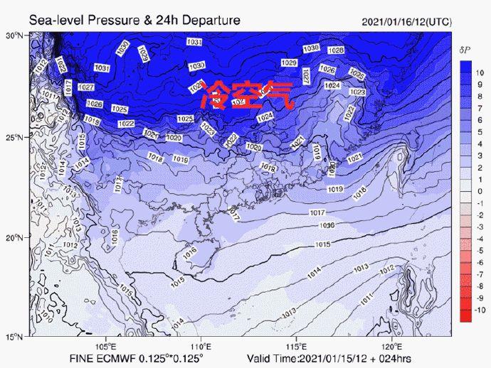 小布提醒:冷空气预计1月16日夜到访海口!