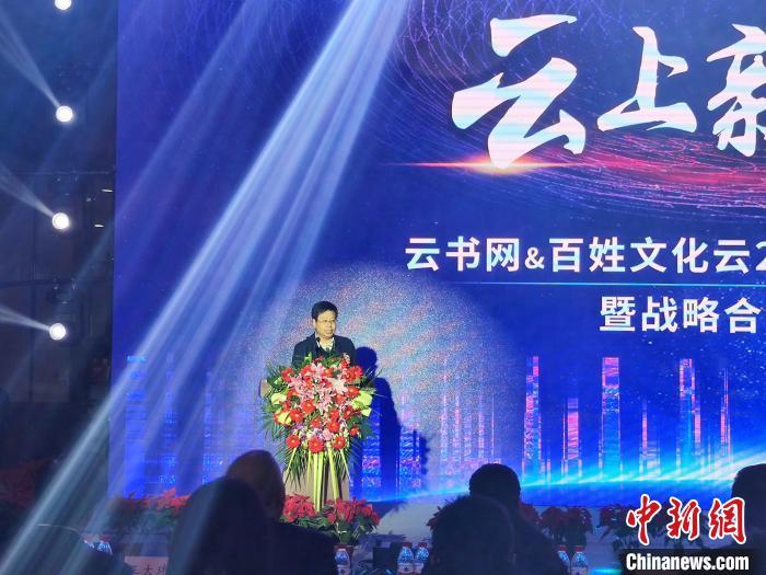 """看豫剧、赏民俗  河南民众尽享""""云""""上文化盛宴"""