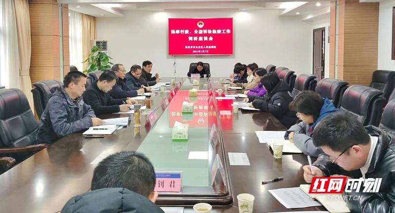 张家界市检察院调研永定检察民事、行政、公益诉讼检察工作