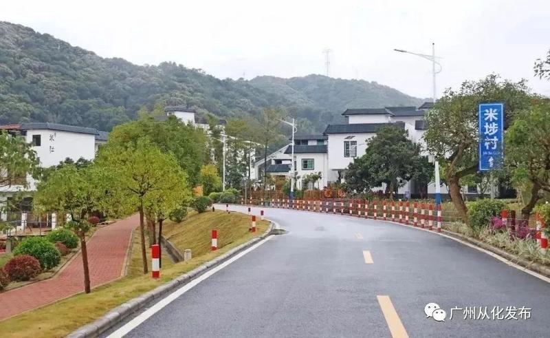 第二批广东省文化和旅游特色村名单发布!广州从化这三条村入选