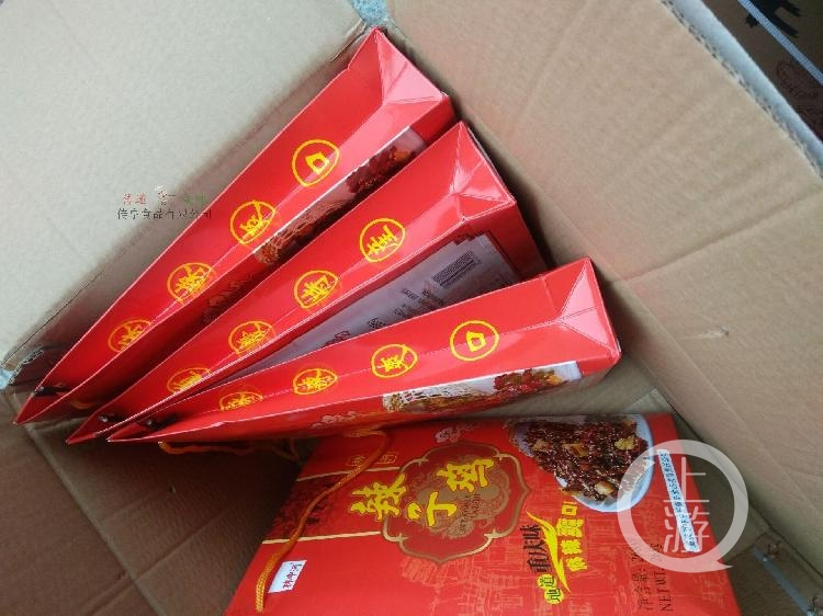 食品安全抽检查出问题食品19起  林中乐生产的辣子鸡被检出菌落总数超标